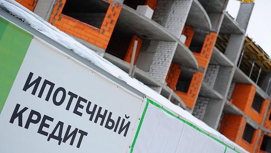 альтернатива ипотеки в россии представлялось