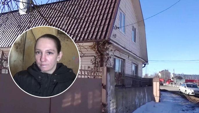 Мать девочки и частный дом в Талдоме, где была найдена истощенная девочка без одежды предположительно 3-4 лет, 24 марта 2021 года