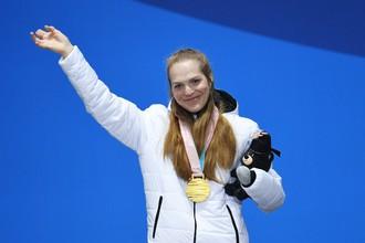 Российская биатлонистка и лыжница Екатерина Румянцева на церемонии награждения Паралимпиады-2018