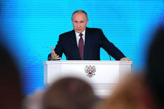 Президент России Владимир Путин выступает с ежегодным посланием Федеральному Собранию в ЦВЗ «Манеж», 1 марта 2018 года