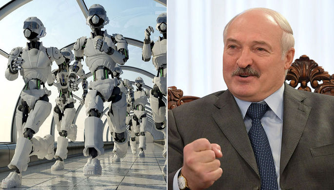 Лукашенко предрек начало эры роботов