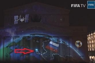 Российский Крым на канале ФИФА в YouTube