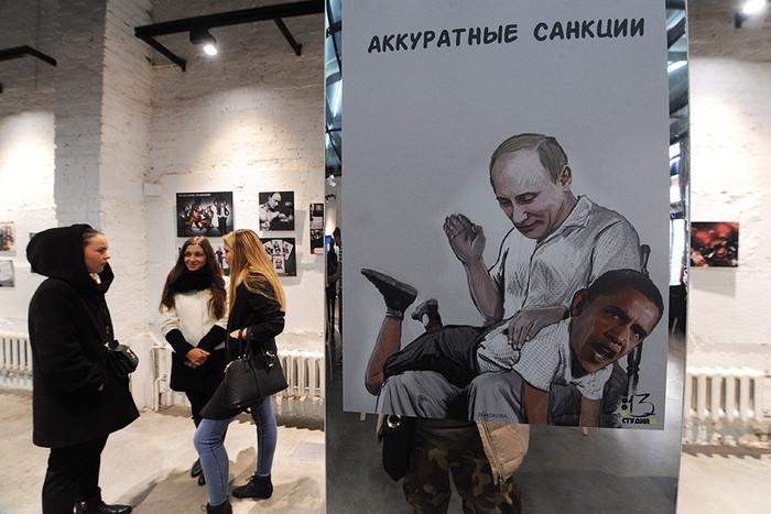 патриотических фотографий выставка