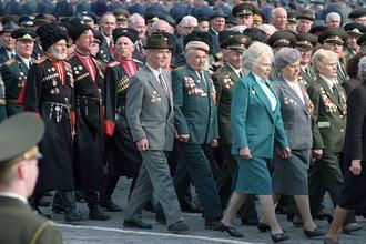 Парад ветеранов Великой Отечественной войны, посвященный 50-летию Победы, 1995 год