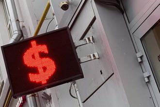 Пробить новое дно: рубль вернулся к падению
