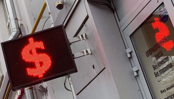 Доллар превысил 66 рублей на открытии торгов
