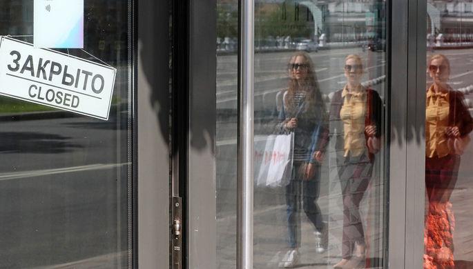 Выжить после локдауна: почему бизнес не может открыться