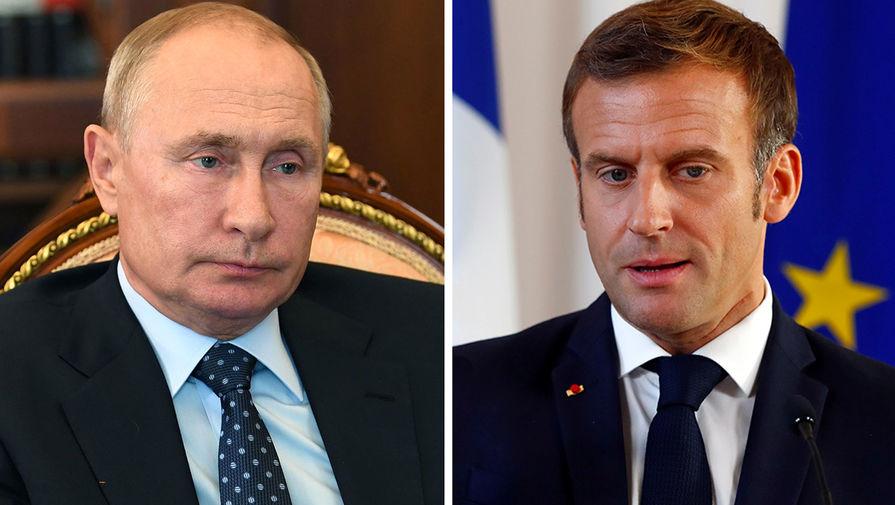 Путин и Макрон провели телефонный разговор
