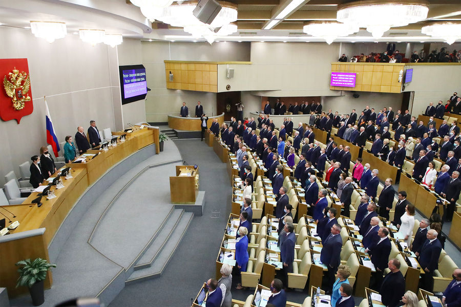Напервом пленарном заседании Государственной думы 8-го созыва, 12октября 2021года