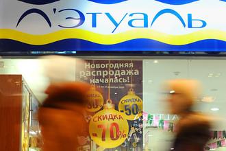 Умер основатель и основной владелец сети магазинов «Л'Этуаль» Максим Климов