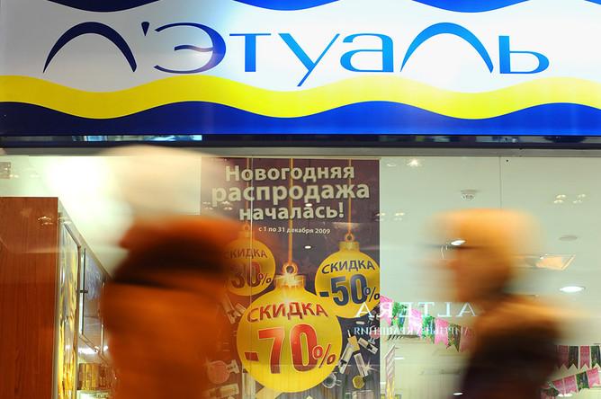 Умер основатель и основной владелец сети магазинов «Л
