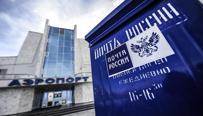 Почта и ВТБ создают «финансовый «Макдоналдс»
