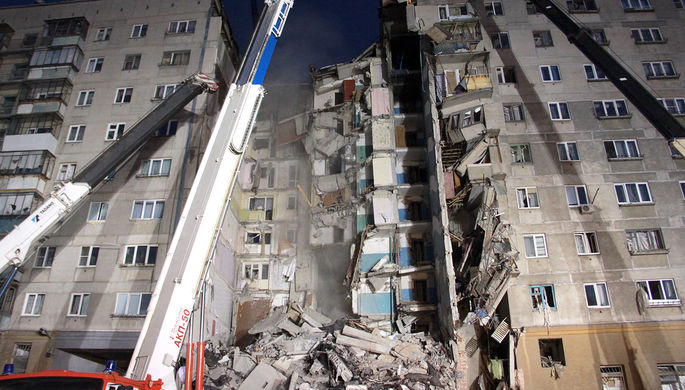 Взрыв бытового газа в жилом доме в Магнитогорске, 31 декабря 2018 года