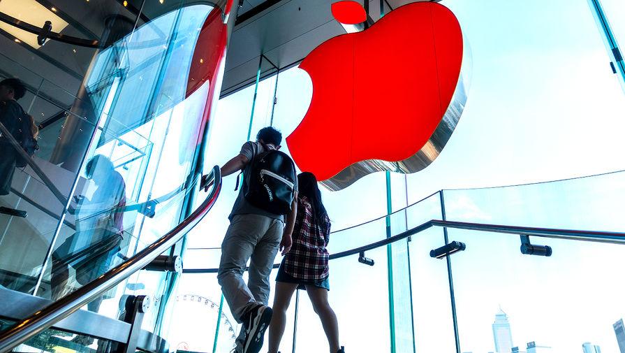 Еврокомиссия обвинила Apple в нарушении антимонопольного законодательства