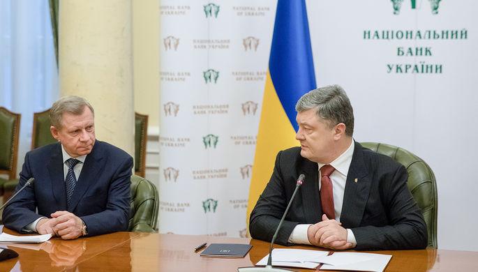 Яков Смолий, назначенный на должность главы Национального банка Украины, и президент Украины Петр...