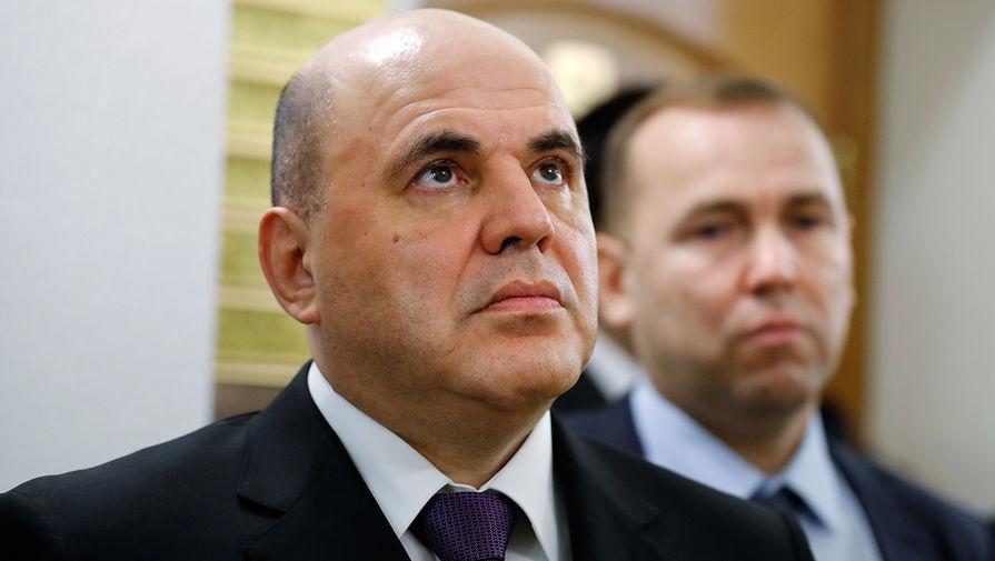 Председатель правительства России Михаил Мишустин и губернатор Курганской области Вадим Шумков, 25 февраля 2020 года