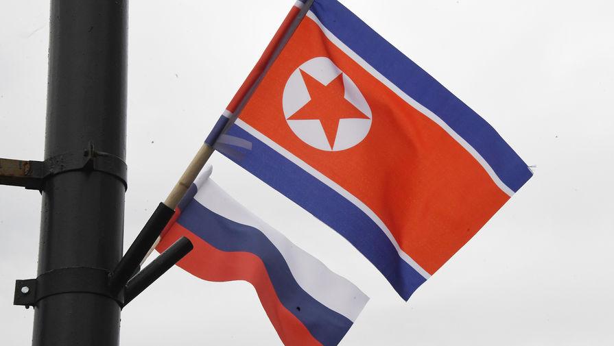 В МИД России призвали к отмене драконовских санкций против КНДР