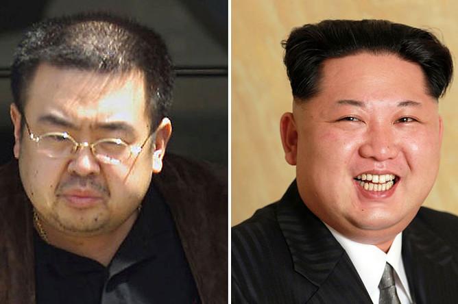Ким Чон Нам и Ким Чен Ын, коллаж