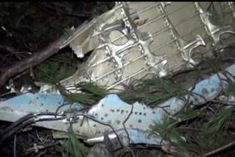 Вид обломков военного самолета, предположительно, принадлежащего сирийским ВВС, который разбился на турецкой стороне границы с Сирией