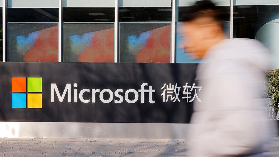 Офис Microsoft в Пекине, 24 января 2019 года