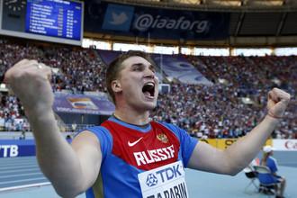 Дмитрий Тарабин — бронзовый призер чемпионата мира по легкой атлетике 2013