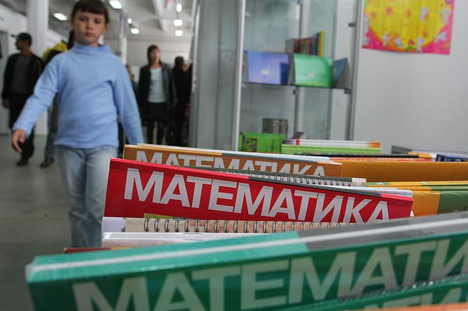 Минобрнауки рассмотрит итоговый вариант концепции развития математического образования