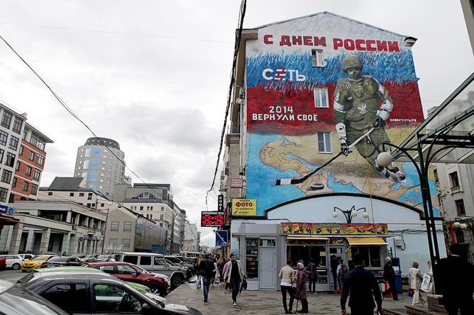 Раньше стену дома на Новослободской улице украшало патриотическое граффити про Крым