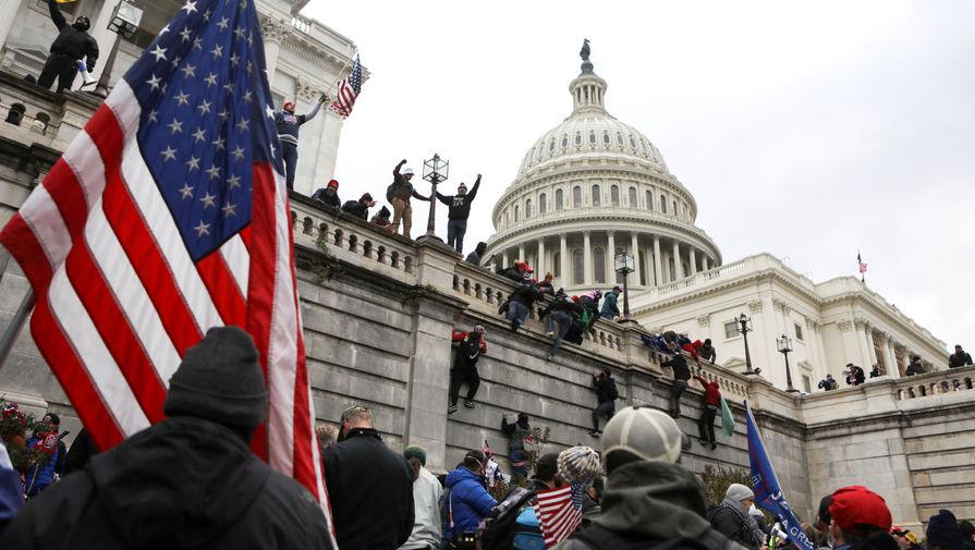 Белый дом осудил штурм Капитолия