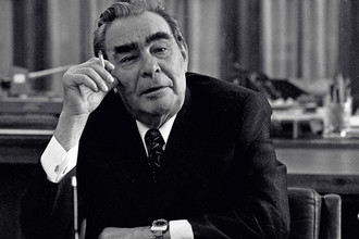 Леонид Брежнев, 1975 год