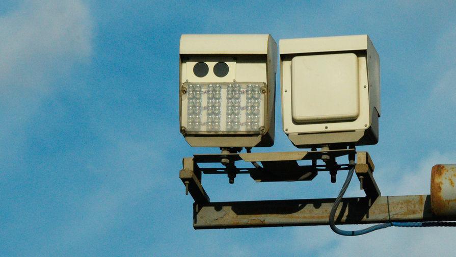 Радарная камера фиксации нарушений правил дорожного движения «Стрелка»