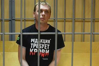 Журналист интернет-издания «Медуза» Иван Голунов, обвиняемый в незаконном обороте наркотиков, на заседании Никулинского суда города Москвы, где рассматривается ходатайство следствия о его аресте, 8 июня 2019 года
