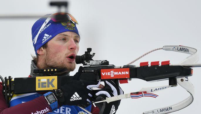 Биатлонист Максим Цветков с золотой медалью