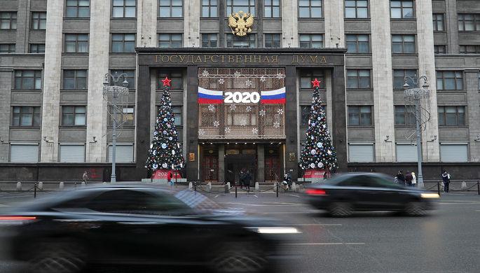 Выходные, вино и курилки: что обещают россиянам народные избранники