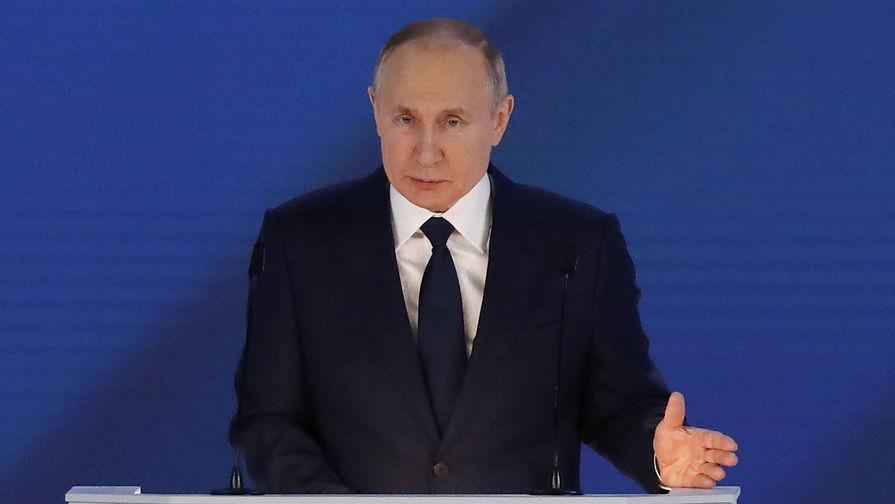Путин: Россия всегда найдет путь отстоять свои интересы