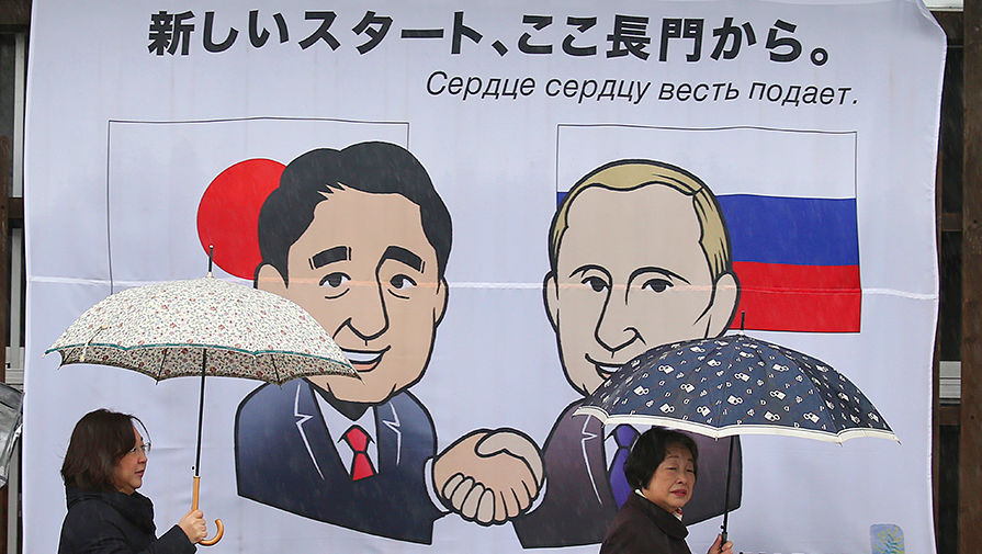 В Японии связали военные компенсации и мирный договор с Россией