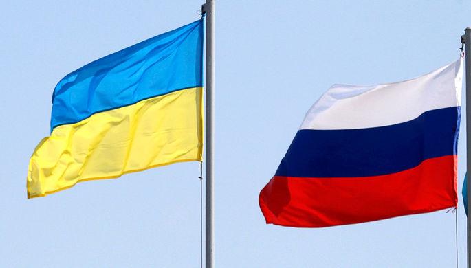 «Вместе мы непобедимы»: в Киеве призвали к дружбе с Россией