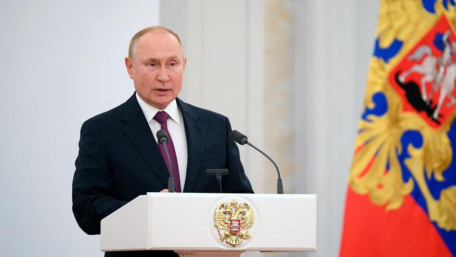 Путин примет участие в Евразийском женском форуме