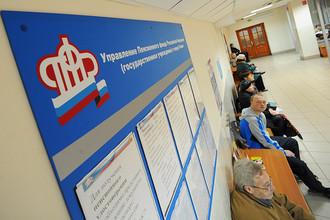 В период с 1 по 28 октября в ПФР поступило 1,75 млрд руб. взносов в рамках программы добровольного софинансирования пенсионных накоплений