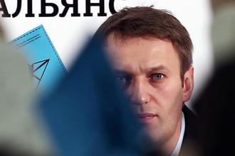 Алексей Навальный на съезде партии «Народный альянс»