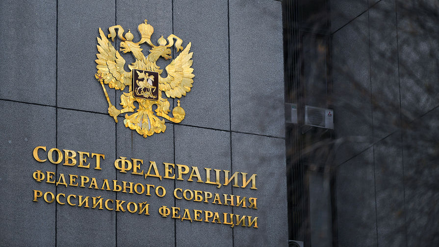 Совет Федерации одобрил закон об отмене «дня тишины» при многодневном голосовании