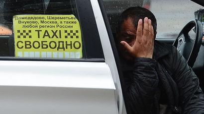 С 1 июня водителям с иностранными правами запретили работать в России