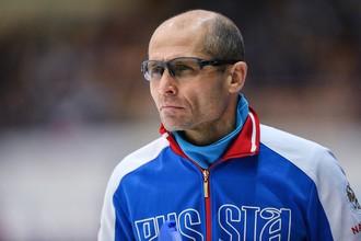 Главный тренер сборной России по конькобежному спорту Константин Полтавец
