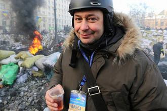 «Киев выдвинул бредовые обвинения против Вышинского»