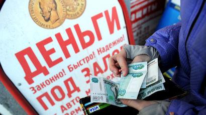 Депутаты хотят ограничить предельный размер долга граждан по микрозаймам