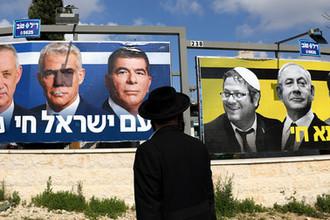 Конец правления Нетаньяху: кто станет премьером Израиля