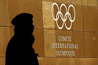 Тревожное ожидание: когда Россия узнает решение МОК
