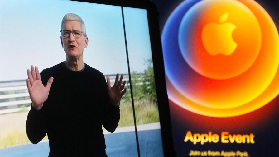 Мошенники обманули тысячи людей, воспользовавшись презентацией iPhone