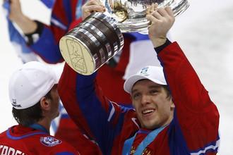 Форвард сборной России Николай Кулемин после победы на ЧМ-2012