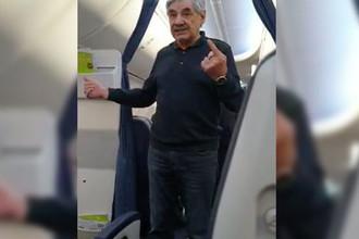 Панкратова-Черного сняли с рейса