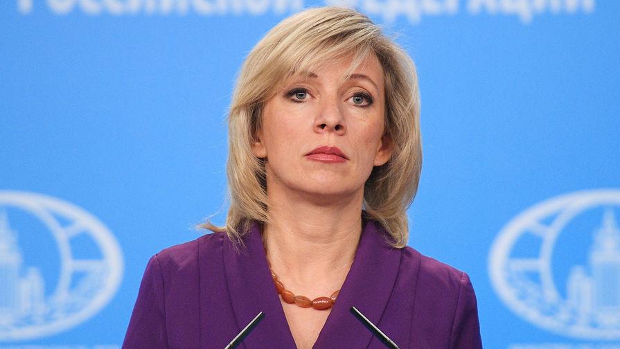 Захарова рассказала, что доказывают антироссийские санкции США из-за Скрипалей